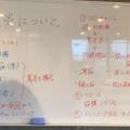 トレーナー勉強会を毎週月曜日に実施中!